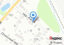 Компания «МусорВозим» на карте