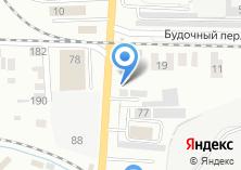Компания «UpGrade Auto» на карте