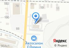 Компания «СпецМастер» на карте