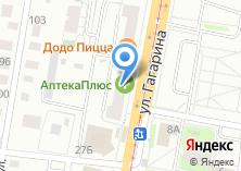 Компания «БитКом» на карте