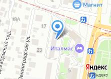 Компания «По-пути» на карте