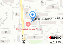 Компания «Пушкинская поликлиника» на карте
