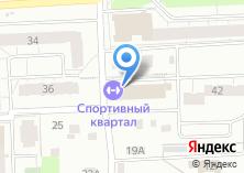 Компания «Спортивный Квартал» на карте