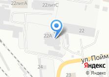 Компания «Промуниверсалснаб» на карте