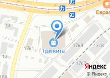 Компания «Солянка» на карте