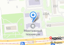 Компания «Финансовый колледж» на карте