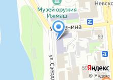 Компания «ИжГСХА» на карте
