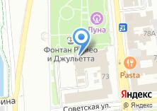 Компания «Министерство торговли и бытовых услуг Удмуртской Республики» на карте