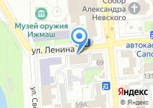 Компания «Управление городского строительства Администрации г. Ижевска» на карте