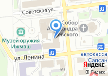 Компания «Государственный Русский драматический театр Удмуртии» на карте