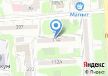 Компания «РозоВоз» на карте