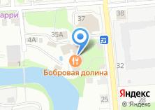 Компания «Бобровая долина» на карте