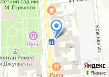 Компания «Джинсовый дом» на карте