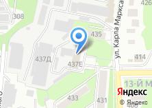 Компания «Катана» на карте