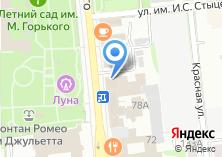 Компания «Инвис» на карте