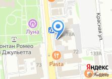 Компания «Омега+» на карте