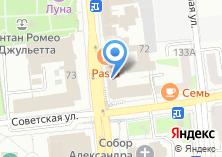 Компания «Иностранные языки» на карте