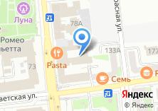 Компания «НАТАЛЕНА» на карте