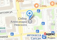 Компания «Александро-Невский кафедральный собор» на карте