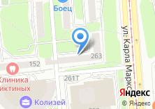 Компания «Следственный отдел по Индустриальному району» на карте