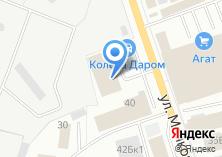 Компания «Игромир» на карте