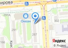 Компания «Хлебозавод №5» на карте