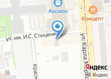 Компания «Адреналин» на карте