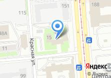 Компания «Министерство здравоохранения Удмуртской Республики» на карте