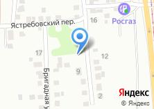 Компания «Буддийский центр школы Алмазного Пути Карма Кагью г. Ижевска» на карте