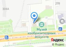 Компания «Радиосистемы» на карте