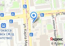 Компания «111 Универмаг» на карте