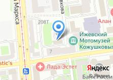 Компания «Централизованная бухгалтерия Министерства здравоохранения Удмуртской Республики» на карте