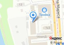 Компания «Иждоставка» на карте