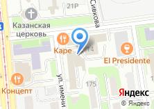 Компания «Прокуратура Удмуртской Республики» на карте