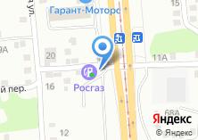 Компания «Шиномонтаж на Карла Маркса» на карте