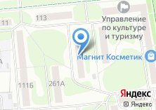 Компания «City Service» на карте