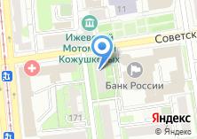 Компания «Центральная муниципальная библиотека им. Н.А. Некрасова» на карте