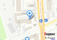 Компания «Удмуртбытсервис» на карте