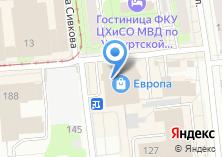 Компания «Бланкиздат» на карте