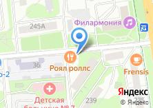 Компания «Строящееся административное здание по ул. Пушкинская» на карте