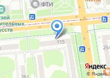 Компания «Управление по культуре Администрации г. Ижевска» на карте