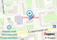 Компания «Санрайс» на карте