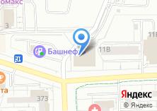 Компания «Skoda» на карте
