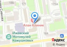 Компания «Алан Клиник» на карте