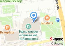 Компания «Государственный театр оперы и балета Удмуртской Республики им. П.И. Чайковского» на карте