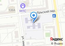 Компания «Детский сад №131» на карте