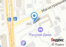Компания «Магистральная» на карте
