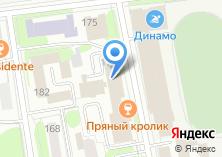 Компания «РН-Охрана-Ижевск» на карте