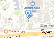 Компания «Кодак Экспресс-Центр» на карте
