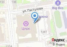Компания «Государственный цирк Удмуртии» на карте
